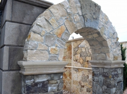 Stone Arch with Dimensional Cuts